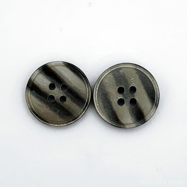 пуговица серо-бежевая мрамор, 20.3 мм