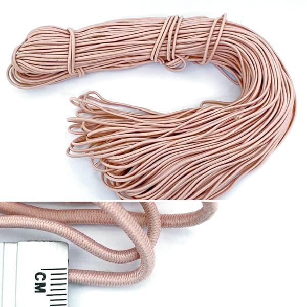 Канат -резинка, пудра, 75 м