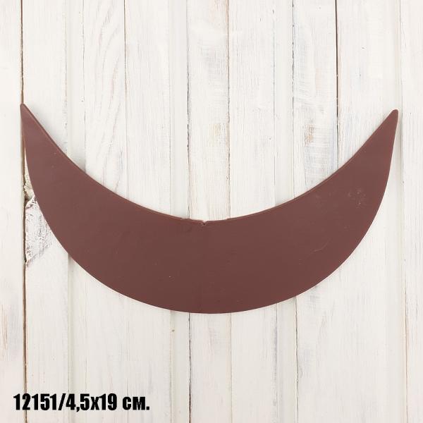 Козырёк коричневый, 4.2х16.5 см