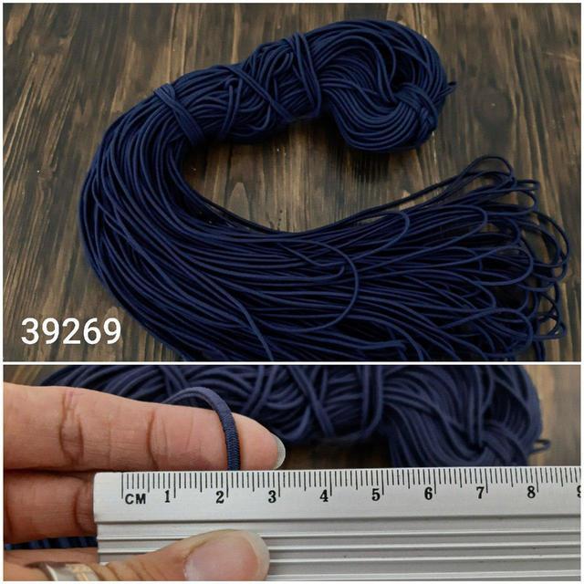 Канат-резинка, темно-синяя, 100 м