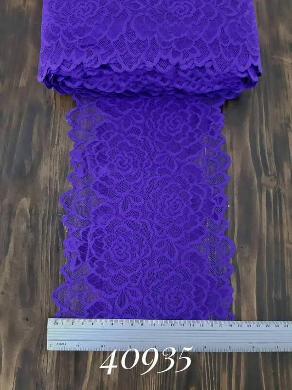 Кружево французское, фиолетовое 18 см
