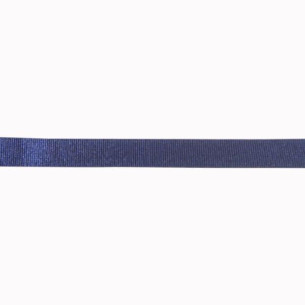 Резинка для бретель синяя, 1 см