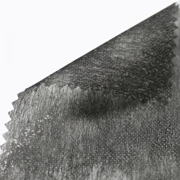 Флизелин Bosfor чёрный, 70 см