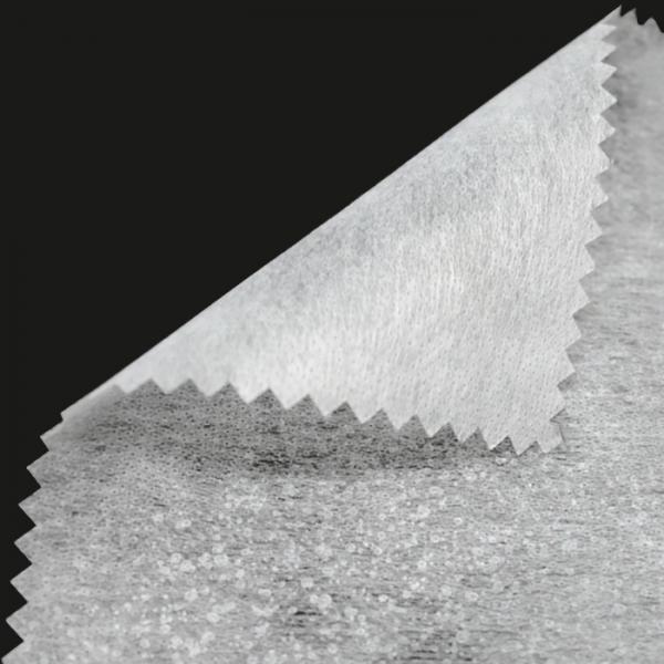 Флизелин Bosfor белый, 70 см