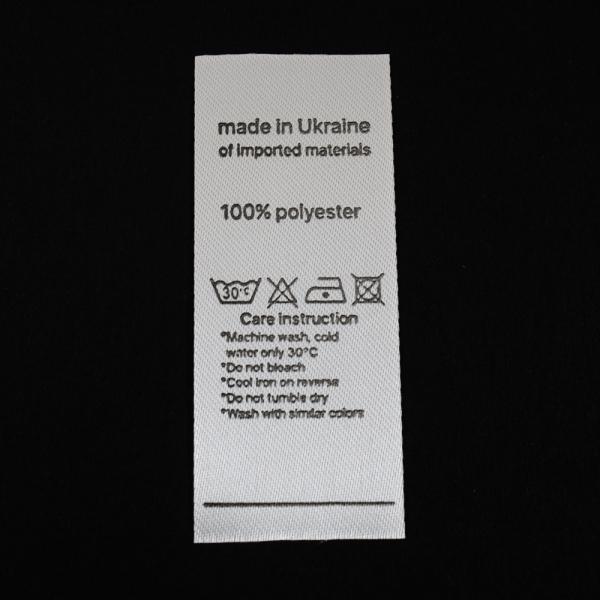 Бирка сатин, 6х2,5 см