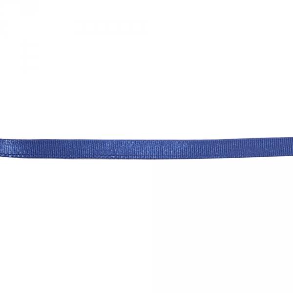 Резинка для бретель электрик, 0.7 см