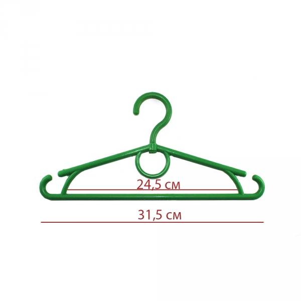 Вешалка пластиковая зеленая, 32 см