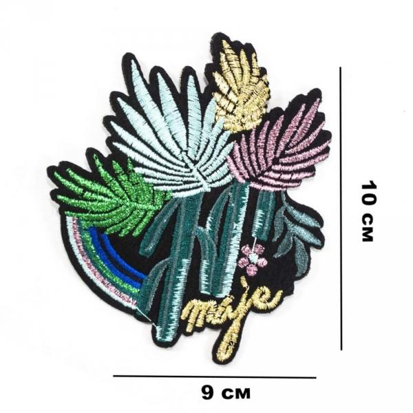 Аппликация клеевая Maje, 9х10 см.