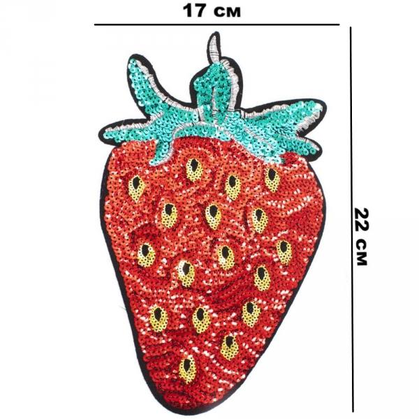 Аппликация клеевая Клубника, из пайеток 17х22 см