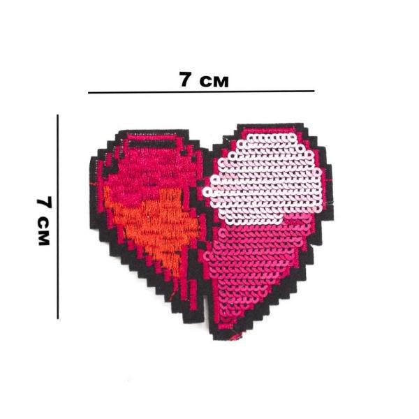Аппликация клеевая Сердце, из пайеток 7х7 см