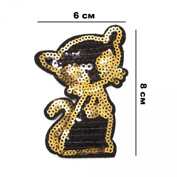 Аппликация клеевая Кошка, из пайеток 6х8 см