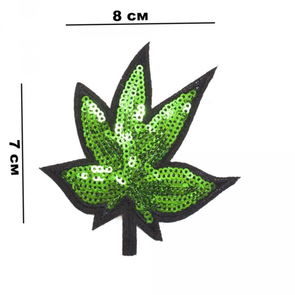 Аппликация клеевая Лист конопли, из пайеток 7х8 см