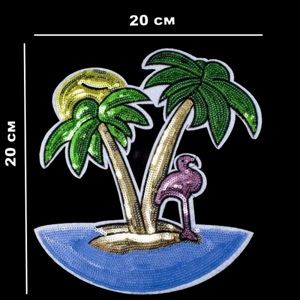 Аппликация клеевая Пальмы, из пайеток 20х20 см