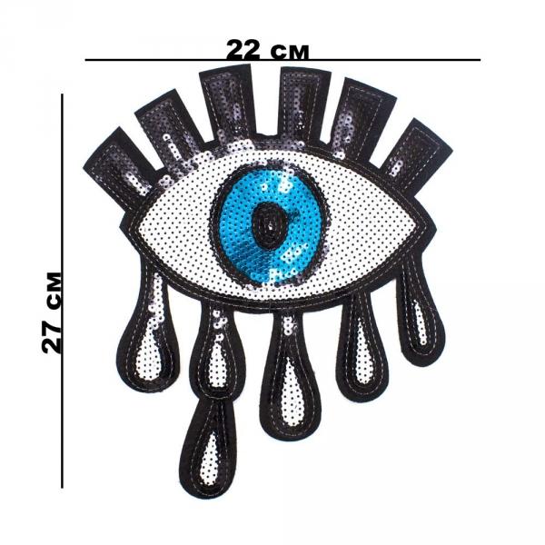 Аппликация клеевая Глаз, из пайеток 22х27 см