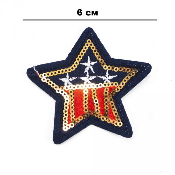 Аппликация клеевая Звезда, из пайеток 6х6см