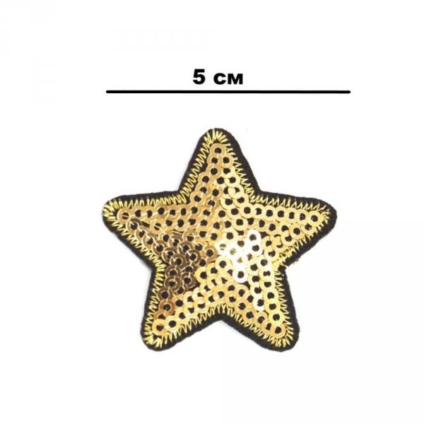 Аппликация клеевая Звезда золотая, из пайеток 5х5 см