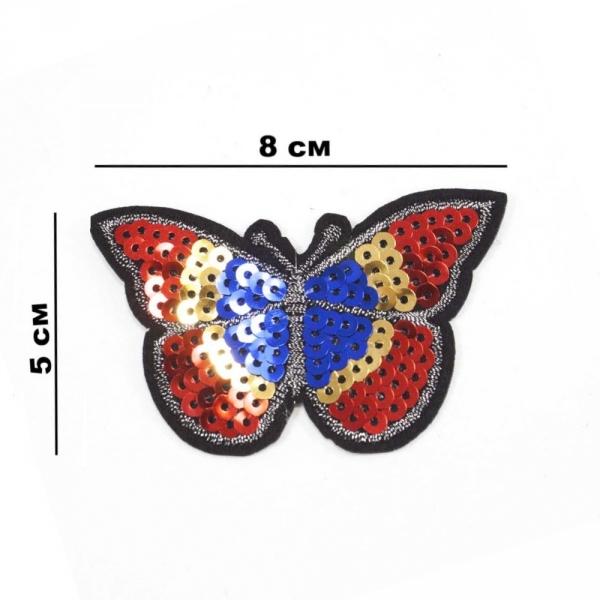 Аппликация клеевая Бабочка, из пайеток 8х5 см