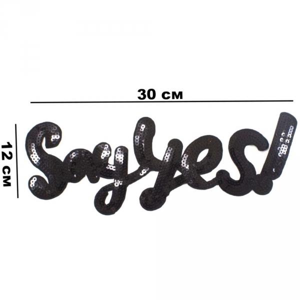 Аппликация клеевая Say Yes!, из пайеток 30x12 см
