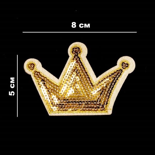 Аппликация клеевая Корона, из пайеток 8х5см