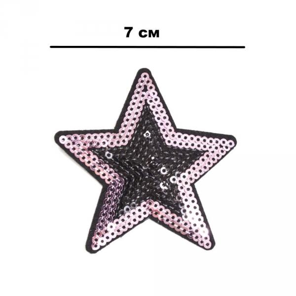 Аппликация клеевая Звезда, из пайеток 7х7 см