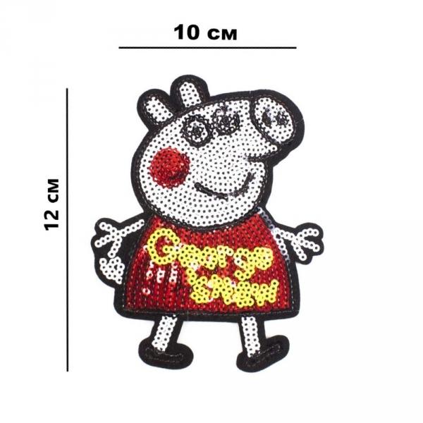Аппликация клеевая свинка, из пайеток 10х12