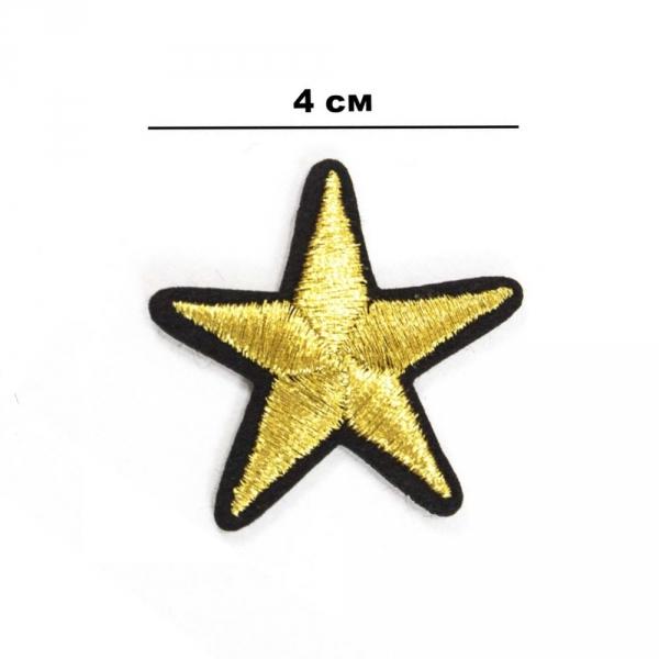 Аппликация клеевая Звезда золотая, 4х4 см