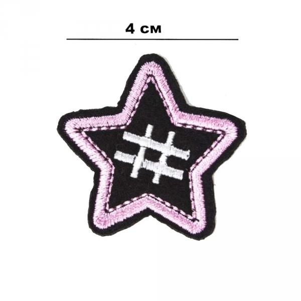 Аппликация клеевая Звезда черная, 4х4 см