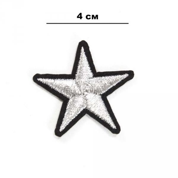 Аппликация клеевая Звезда серебро, 4х4 см