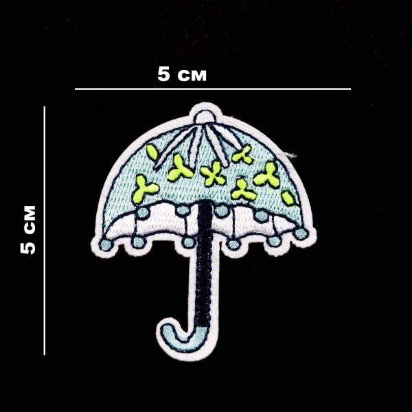 Аппликация клеевая Зонтик, 5х5 см