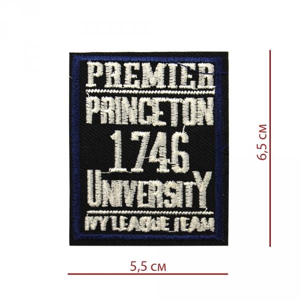 Аппликация клеевая Premier 5,5х6,5 см