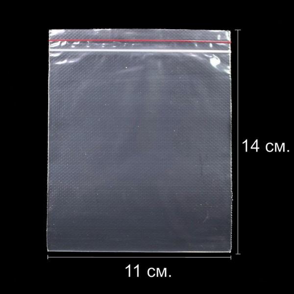 Пакет зип 11х14  см