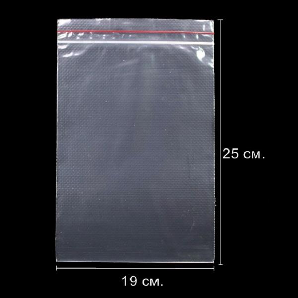 Пакет зип 19х25