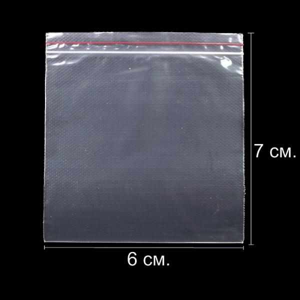 Пакет зип 6х7 см