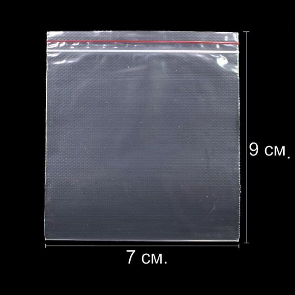 Пакет зип  7х9 см