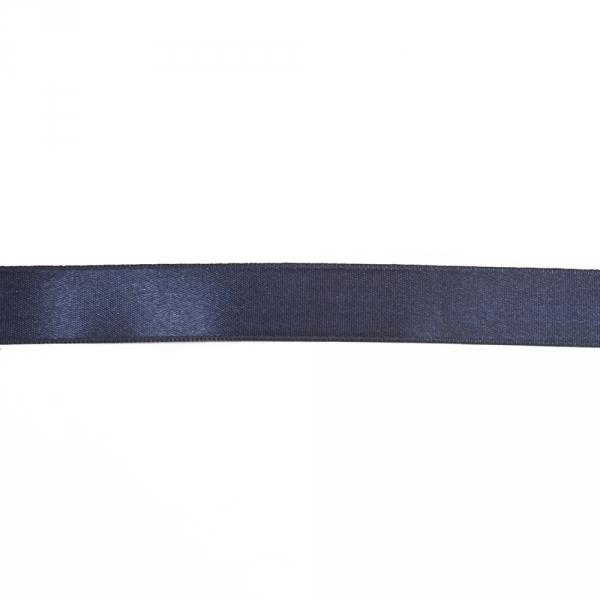 Лента атласная темно-синяя, 2 см,