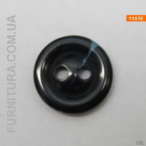 Пуговица черная, 12 мм
