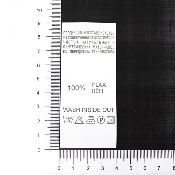 Бирка, 4х9 см, полиэфир