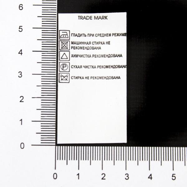 Бирка, 3х5.5 см, полиэфир