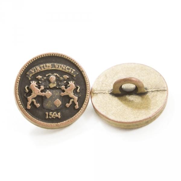 Пуговица бронза металлическая, 14 мм