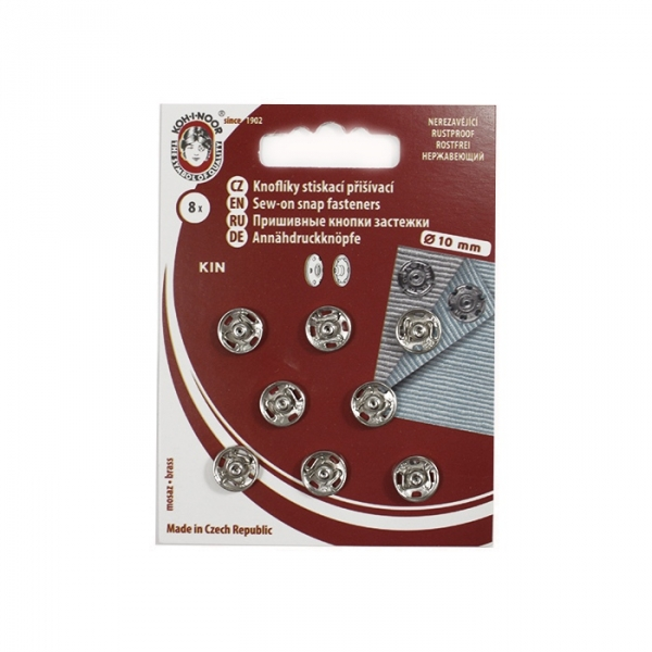 Кнопка пришивная никель, 10 мм