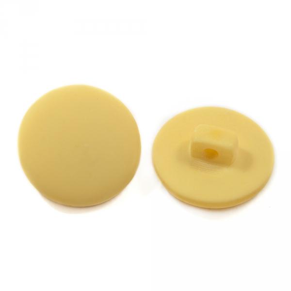 Пуговица жёлтая, 18 мм