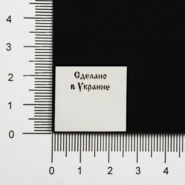 Бирка, 2.5х2.3 см, полиэфир