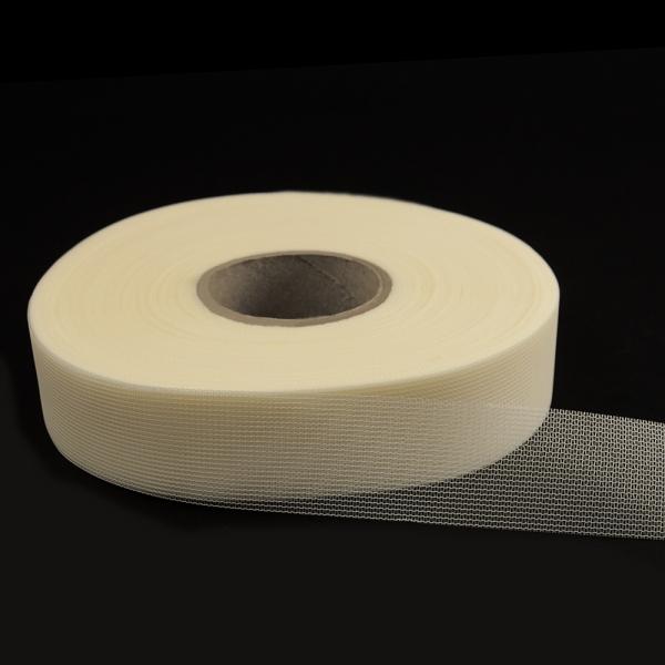 Лента сетка-бейка кремовая 12-13 мм